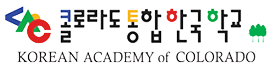 Korean Academy of Colorado