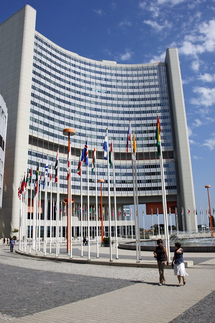Vienna International Centre, Picture: UN Photo/Mark Garten