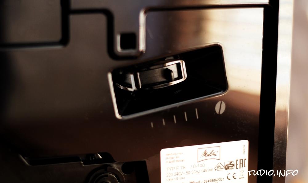 Melitta Caffeo Barista TSP Coffee Machine Grind Slider.jpg