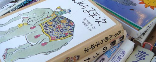 2010_JapanBook.jpg