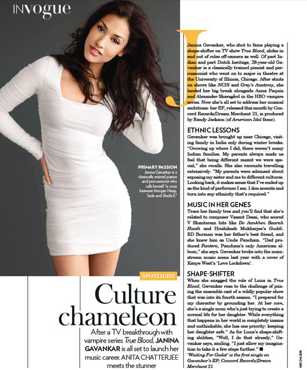 Vogue [India]