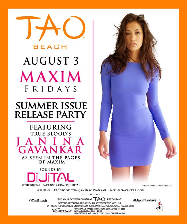 Maxim_Aug3_SummerRelease_Rev1.jpg