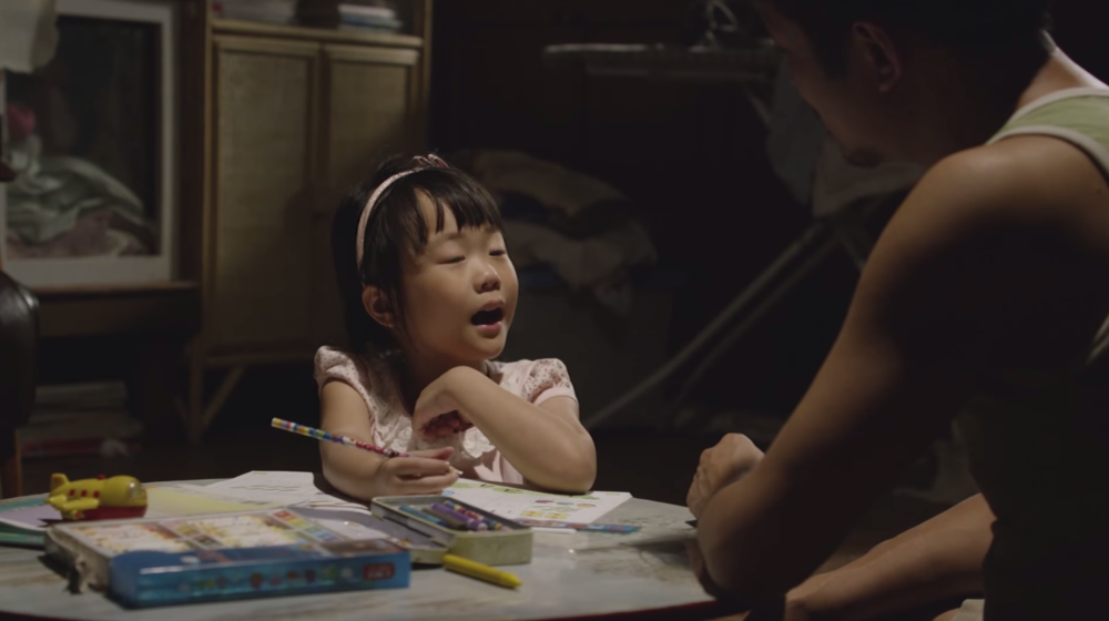 Heartwarming short describes just one of the few sacrifices parents make in raising children. Grab the tissue box, its good.