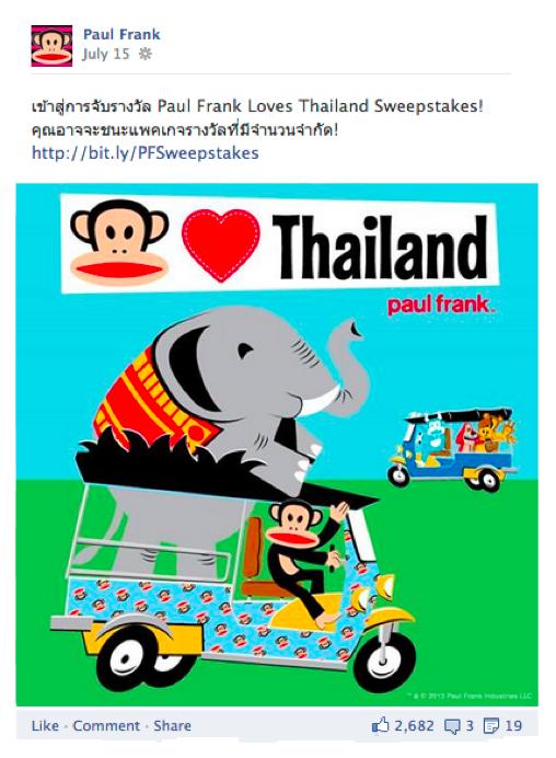 Thailand Sweepstakes