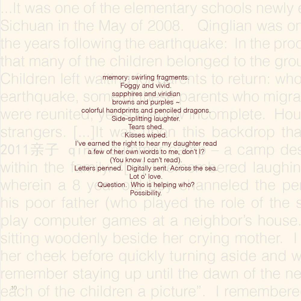 Part 01 3 poetic memory MY EN.jpg