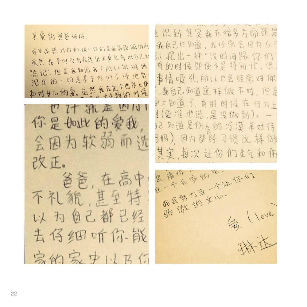 Part 01 15 Letter home.jpg