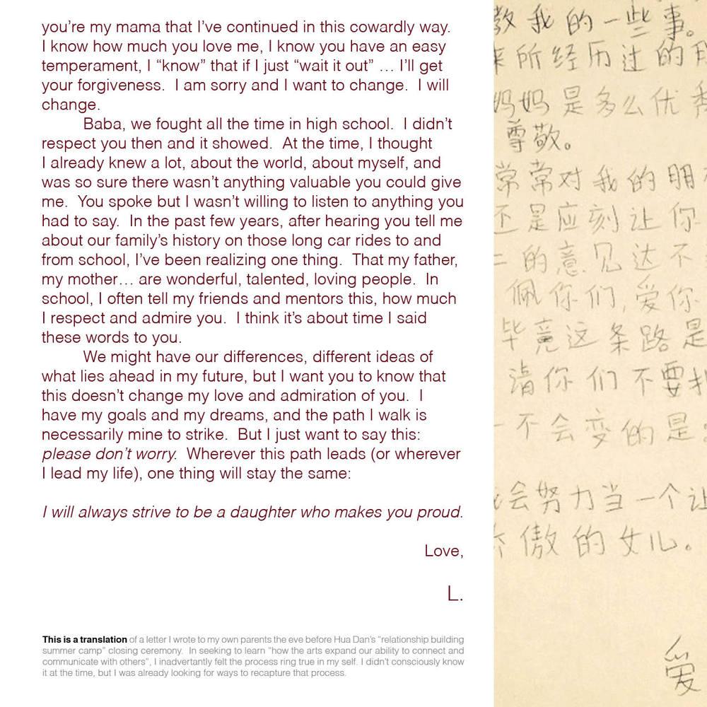 Part 01 18 Letter home.jpg