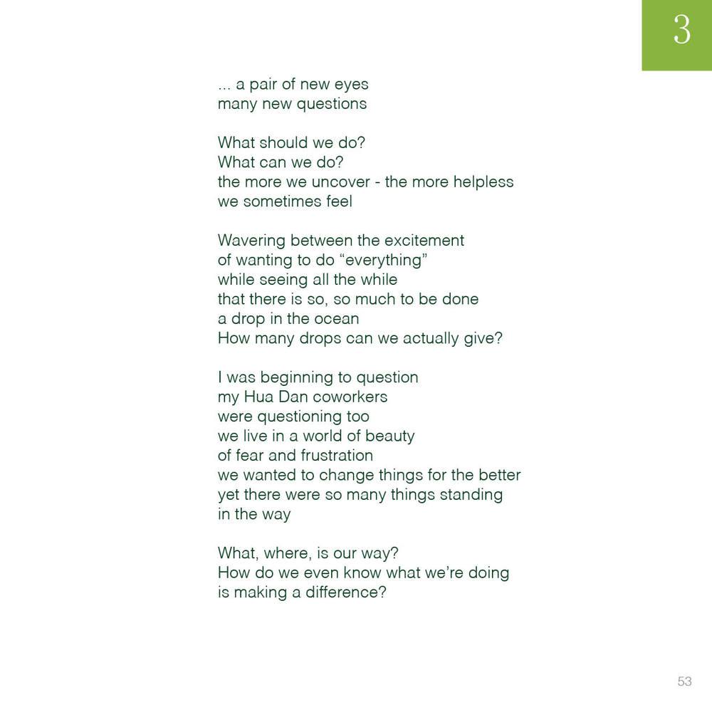 Part 03  2 poem intro.jpg