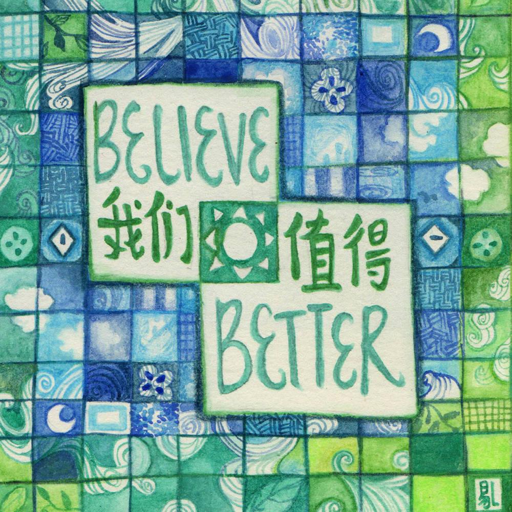 Part 03  9 Believe Better image.jpg