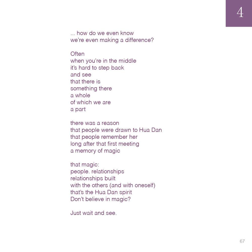 Part 04  2 intro poem.jpg
