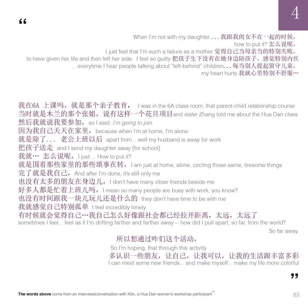 Part 04  18 Piece of the puzzle transcript.jpg