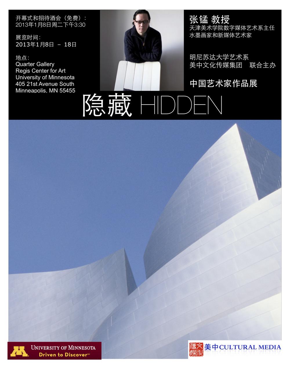 Zhang Meng.jpg