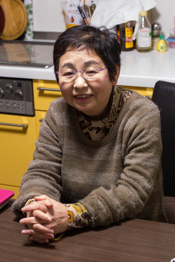 Kazuko-san
