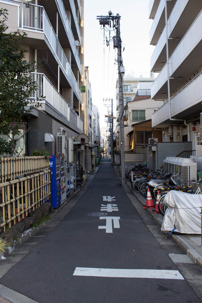 Typical smaller street in Tokyo.