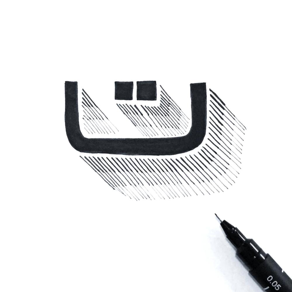 MohamedEissa-TypographyExperiement-005.jpg