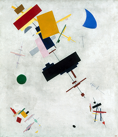 Supremus No. 56  , 1916 - Kasimir Malevich