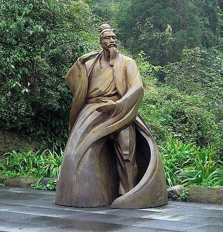 tai-chi-statue1.jpg