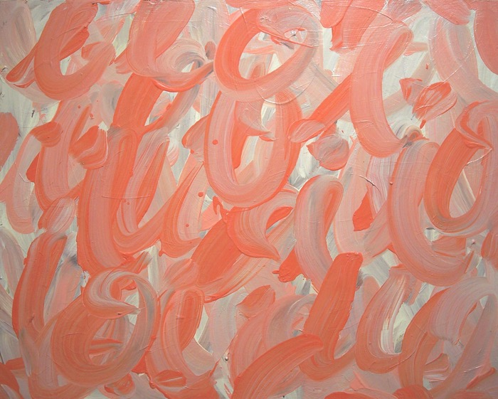 "I.O.U. (PEARL), 2009 Acrylic on wood, 24"" x 30"" (60.96 x 76.2 cm)"