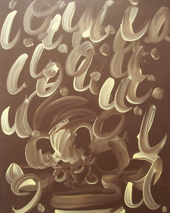"I.O.U. (CALAMITOUS FRUIT BOWL), 2009 Acrylic on wood, 30"" x 24"" (76.2 x 60.96 cm)"