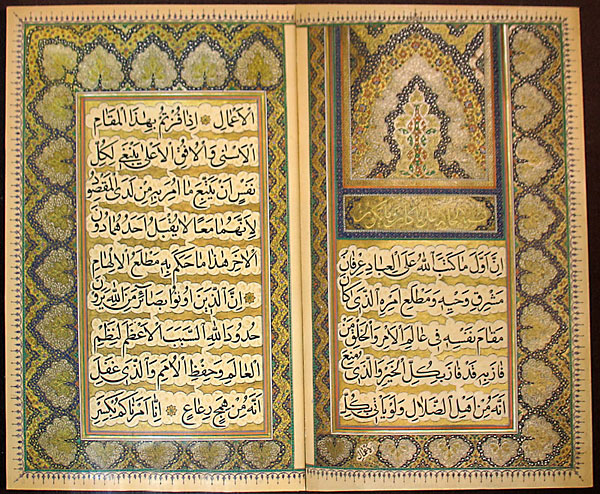 Et illuminert eksemplar av Kitáb-í-Aqdas, etter fullmakt av 'Abdu'l-Bahá i 1902. FOTO: bahai.org