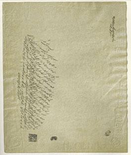 Faksimile av Bábs tavle henvendt til «Han som Gud skal åpenbare»(Bahá'u'lláh). FOTO: bahai.org