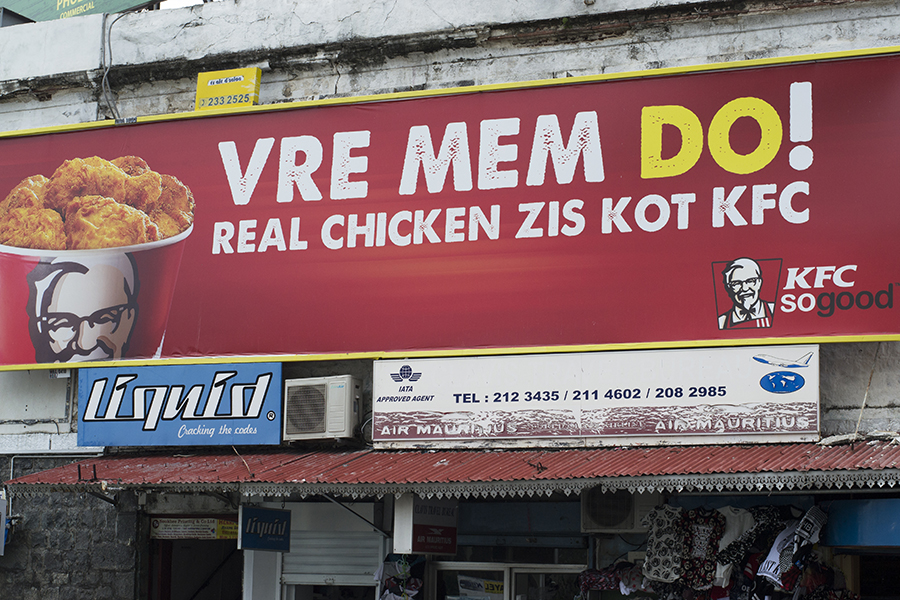 Street level advertisement for the island's most popular fast food chain