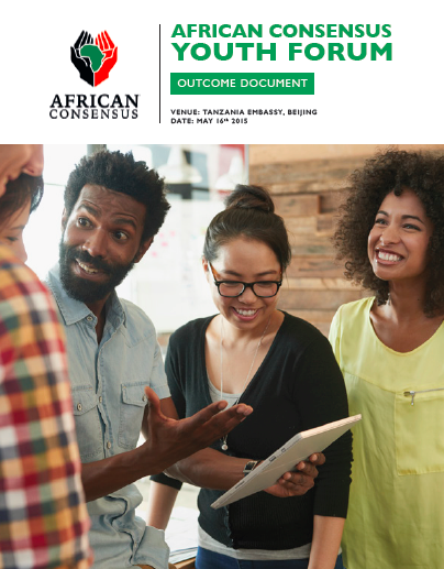 African Consensus Youth Forum Report