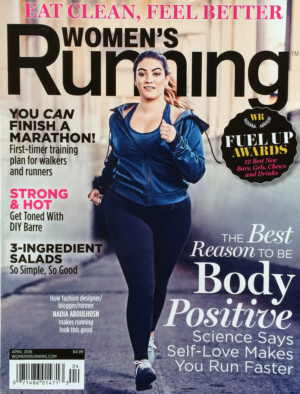 Vira Sun | Women's Running | April 2016