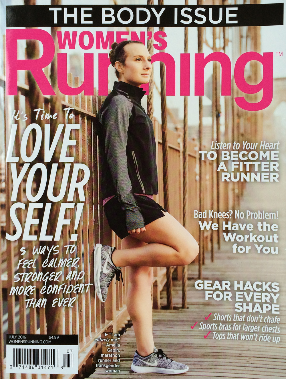 Vira Sun | Women's Running | July 2016