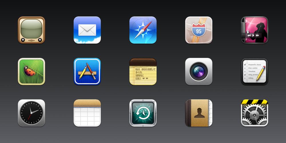 """Visual masturbation,"" according to a modern minimalist at Apple."