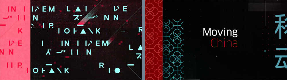Stills from the FITC titles on left, from the Uber reveal on right.