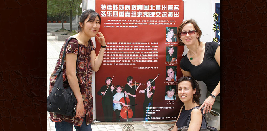 larosequartetshanghai2007.jpg