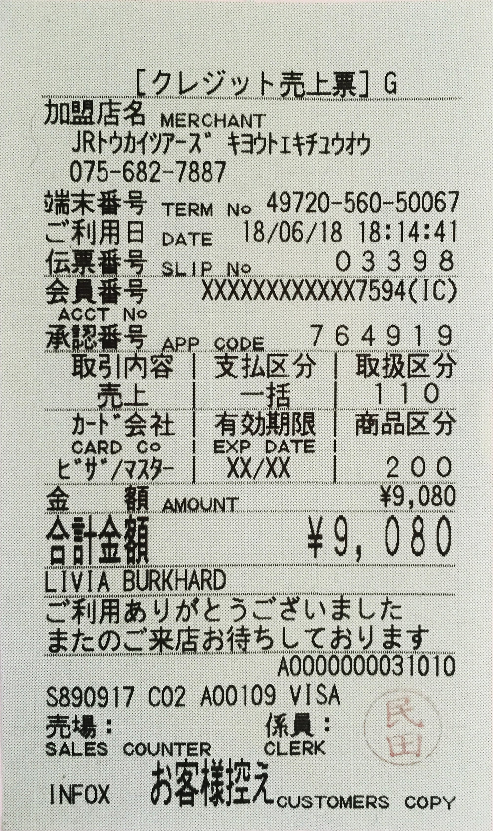 Foto 04.07.18, 19 24 23.jpg