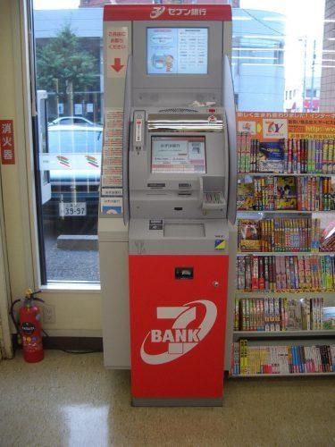 Seven_Bank_ATM_in_7-ELEVEn-375x500.jpg