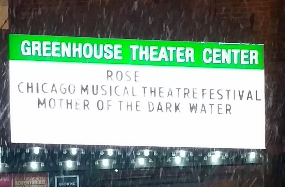 GreenhouseTheatreCenter.jpg