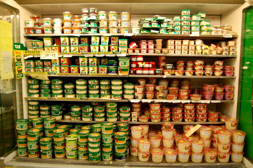 Israeli-made hummus in one of the commercial stores | Photo: Susan Shain