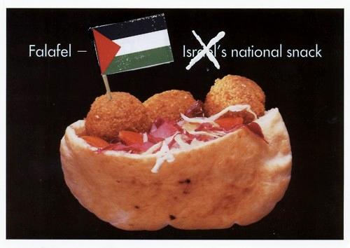 A poster defending falafel's national identity