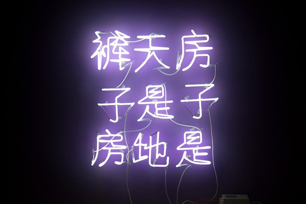 04_q.jpg