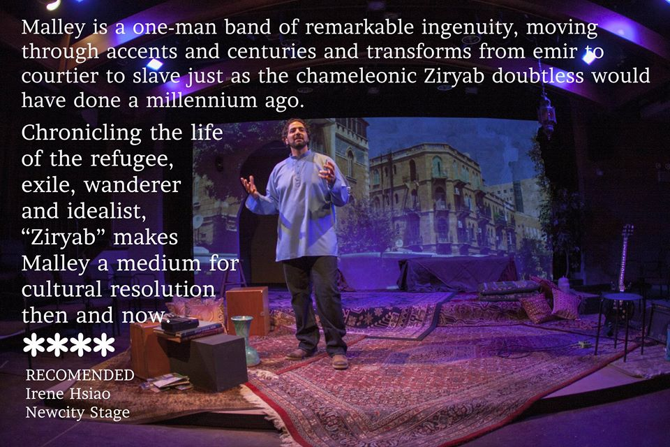 Ronnie Ziryab one man band.jpg