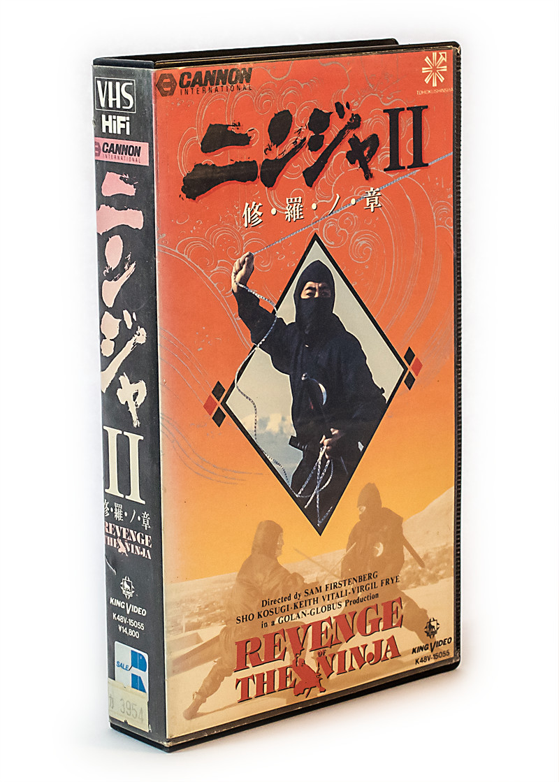 Revenge of the Ninja – 1983 Japanese VHS Tape — Rare, collectible, and  eclectic finds | Z-Grade