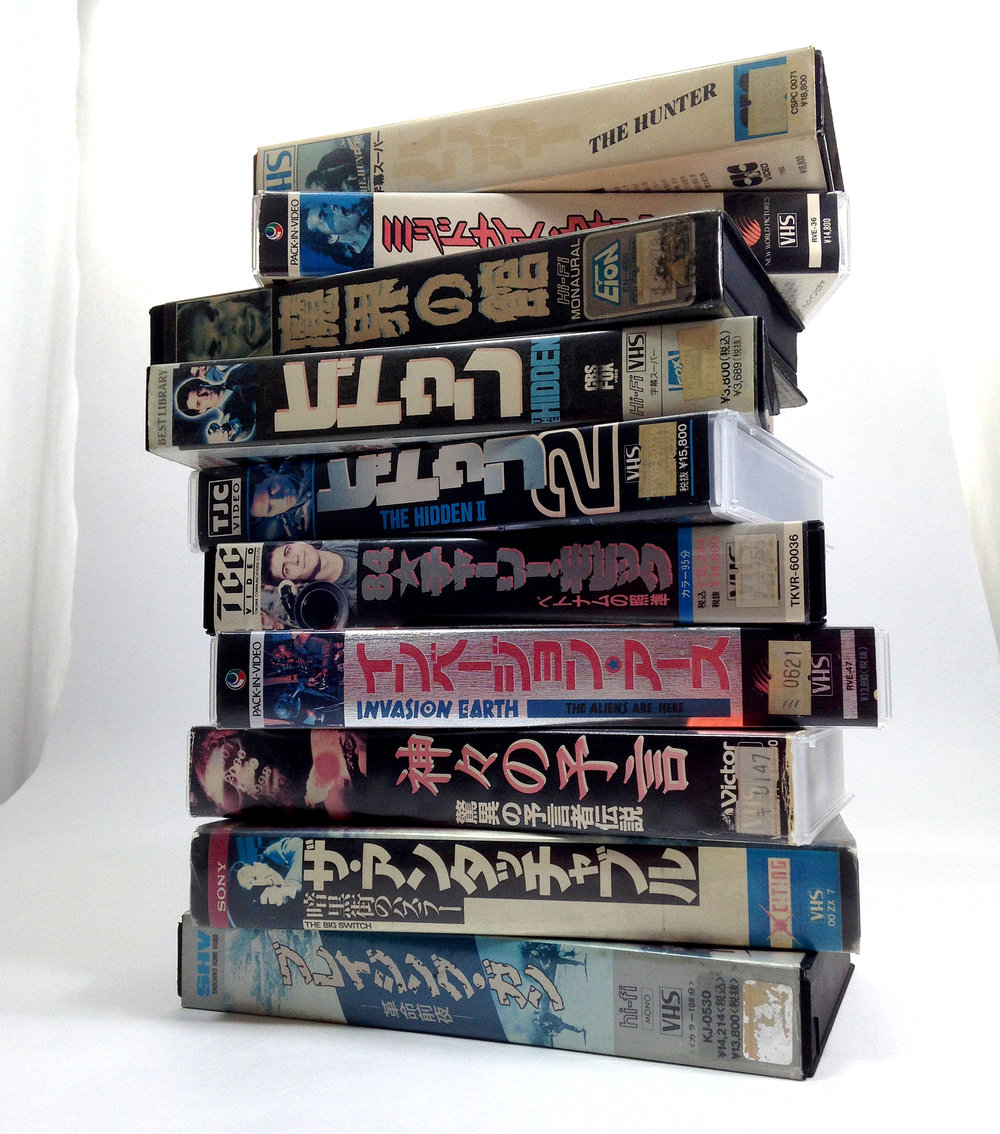 New JapaneseVHS tapesonline soon -