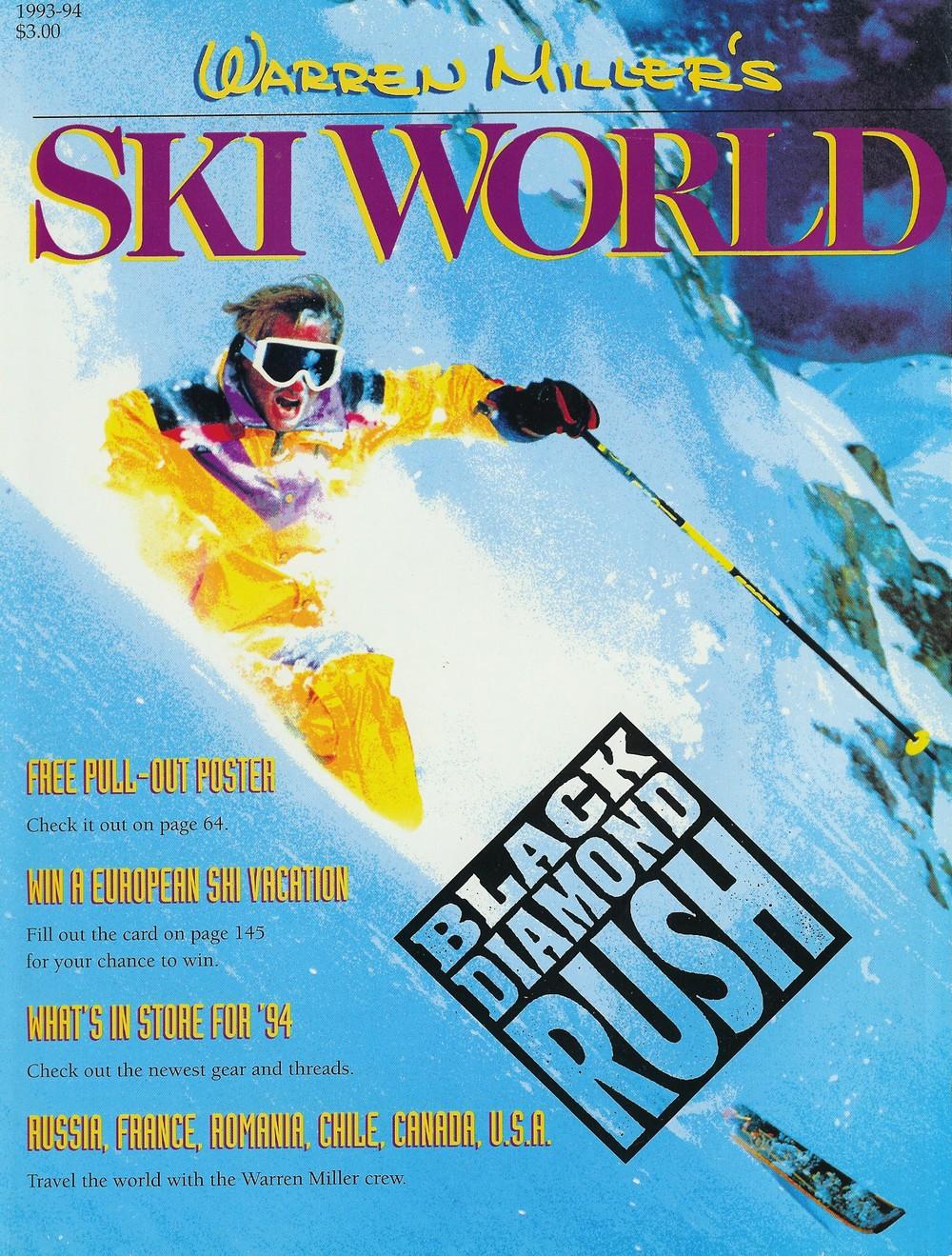 Magazine Cover2-Brad Vancour-1993.jpg