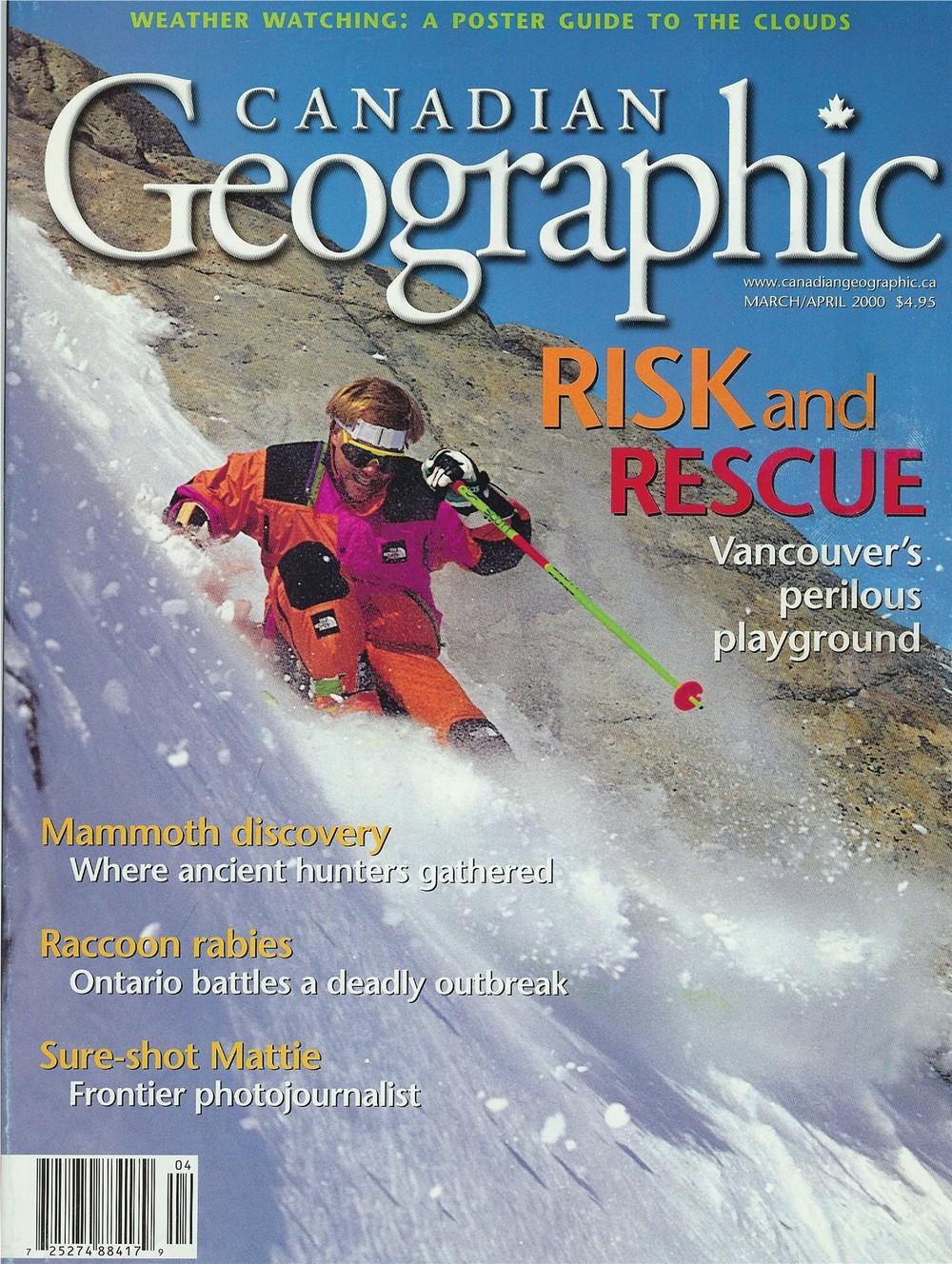 Magazine Cover16-Brad Vancour-2000.jpg