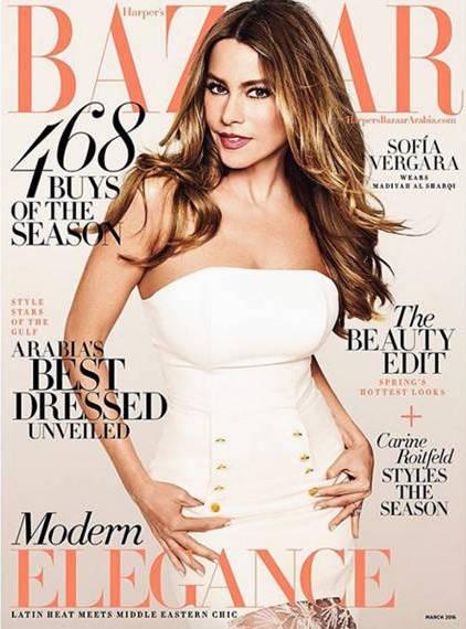 Harper's Bazaar Magazine - Sofia Vergara