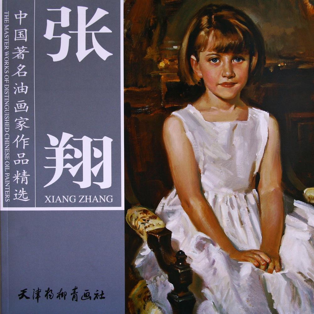 Xiang Zhang's Book