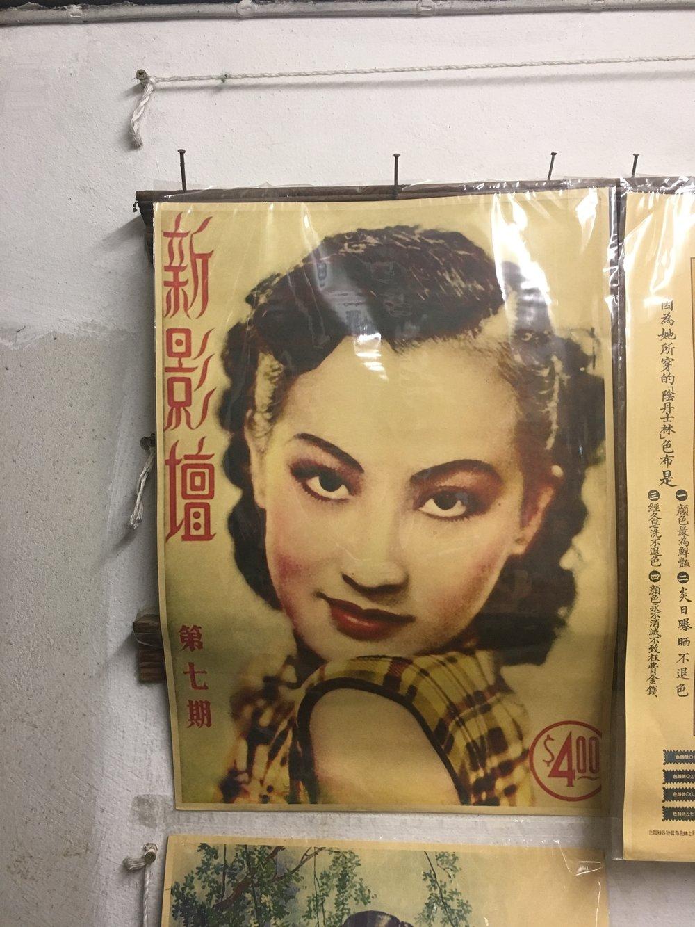 "Vintage print at ""Backstreet Books"""