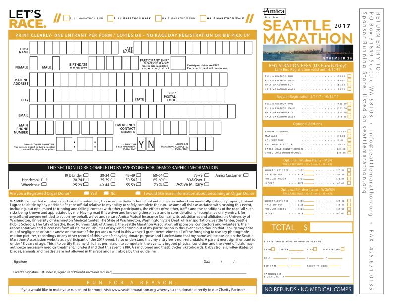 Entry Form PDF - 1MB