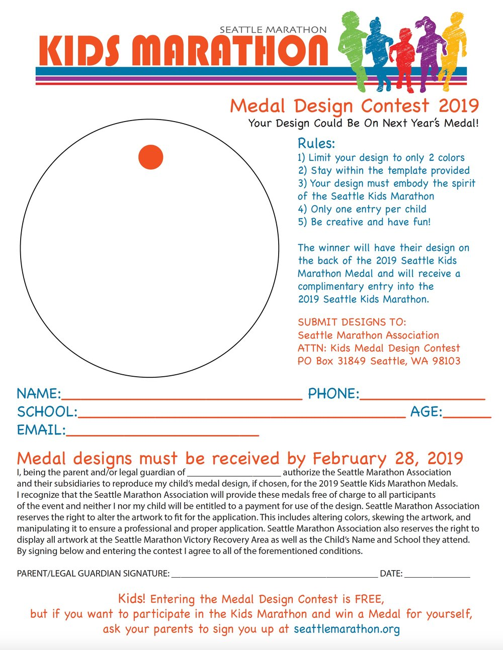 2019 Kids Medal Contest