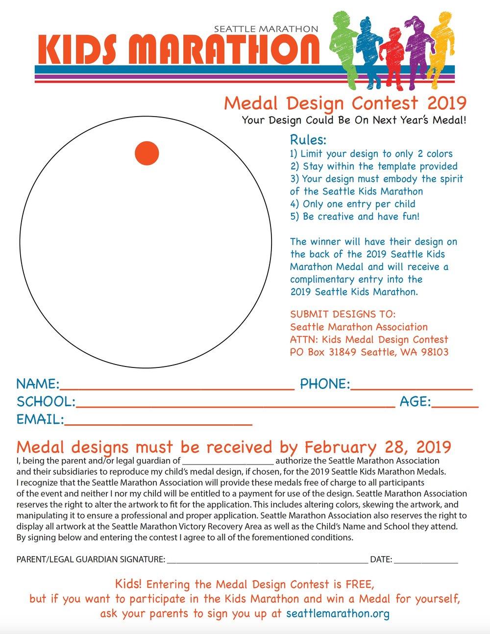 2019 Kids Medal Contest