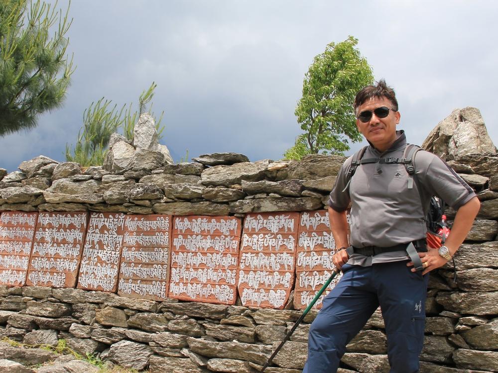 Ang Chhongba Sherpa